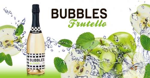Bubbles Frutello